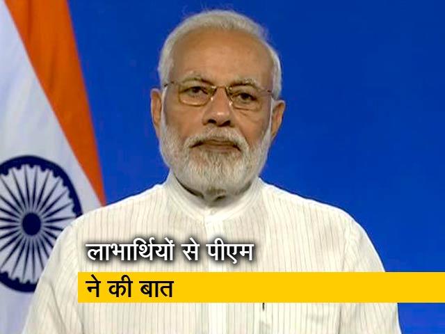 Videos : पीएम मोदी ने कहा- आज 50 करोड़ लोग सामाजिक सुरक्षा योजनाओं के लाभार्थी