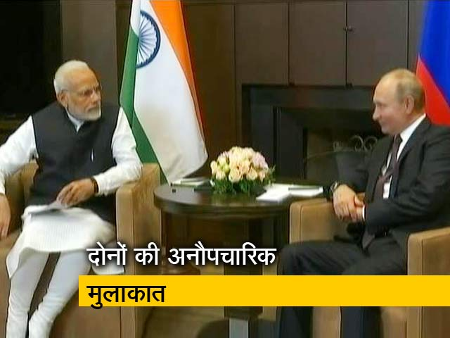 Videos : रूसी राष्ट्रपति पुतिन से मिले पीएम मोदी