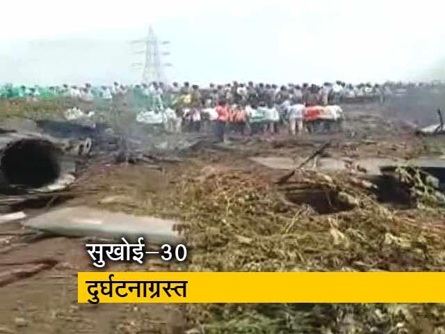 Videos : महाराष्ट्र के नासिक में सुखोई-30 एयरक्राफ़्ट हुआ क्रैश, पायलट सुरक्षित
