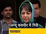 Video : नेशनल रिपोर्टर : महबूबा हालात नहीं संभाल पाईं : BJP