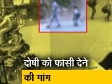 Video : नेशनल रिपोर्टर : 7 साल की बच्ची से दरिंदगी