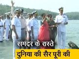 Video : समंदर के रास्ते दुनिया की सैर पूरी कर नौसेना की 6 महिला अफसरों ने रचा इतिहास