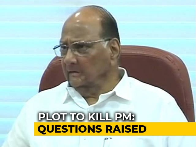 "Video : ""For Sympathy"": Sharad Pawar On PM Assassination Plot"