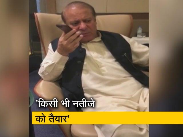 Videos : बड़ी खबर : पाकिस्तान पहुंचते ही होगी नवाज शरीफ की गिरफ्तारी
