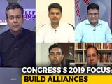 Video : Key Congress Meet: All About Alliances