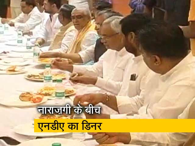 Video : बिहार एनडीए में सब ठीक नहीं, कुशवाहा की पार्टी के बगावती सुर