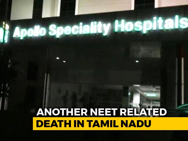 Video : Second Student Commits Suicide In Tamil Nadu Over NEET Results
