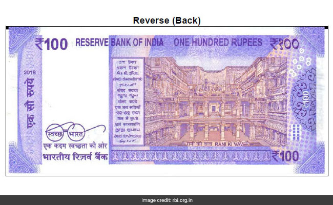 100 रुपये के नए नोट का है गुजरात कनेक्शन, पीछे छपी है 'रानी की बावड़ी'