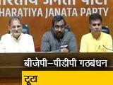 Video : न्यूज टाइम इंडिया : जम्मू कश्मीर में क्यों बीजेपी ने छोड़ा साथ?