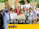 Video : न्यूज टाइम इंडिया : 7 साल की बच्ची से दरिंदगी, दो आरोपी गिरफ्तार