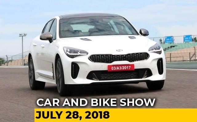 Video : KIA Stinger And Jaguar F-Type SVR