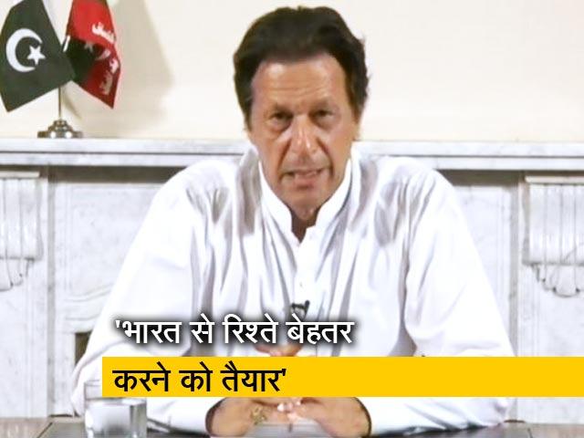 Video : बातचीत से कश्मीर का मसला हल करें : इमरान खान