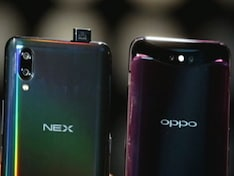 The Nex Or The X?