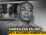 Video : Key Suspect In Rationalist Narendra Dabholkar's Murder Arrested By CBI