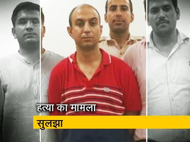 Videos : दिल्ली में मेजर की पत्नी की हत्या का मामला सुलझा, सेना का दूसरा मेजर गिरफ्तार