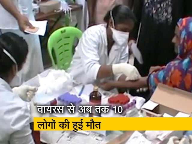 Video : Top News @3:00 PM:  केरल में निपाह वायरस से पीड़ित लोगों का इलाज करने वाली नर्स की भी हुर्ई मौत