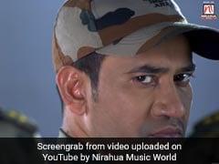 निरहुआ की 'बॉर्डर' का 'मेरा रंग दे बसंती चोला' सॉन्ग हुआ रिलीज, सुनेंगे तो भर जाएंगे जोश से... देखें Video