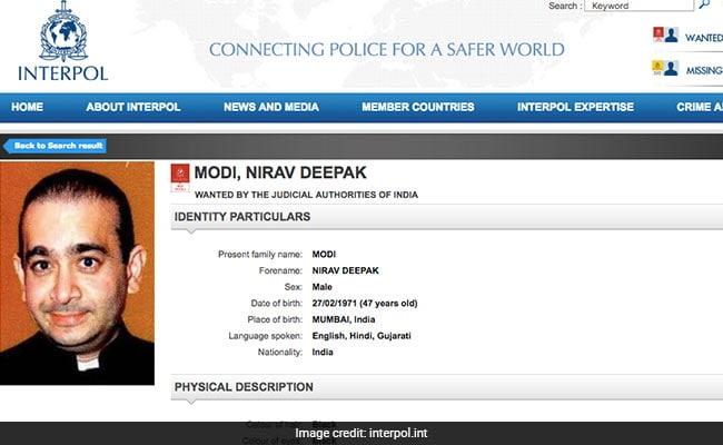 PNB Scam: नीरव मोदी के खिलाफ इंटरपोल ने जारी किया रेड कॉर्नर नोटिस