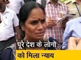 Video : निर्भया की मां ने कहा- पूरे देश के लोगों को मिला न्याय