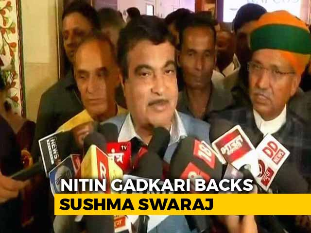 "Video : Trolling Of Sushma Swaraj ""Unfortunate"", Says Nitin Gadkari"