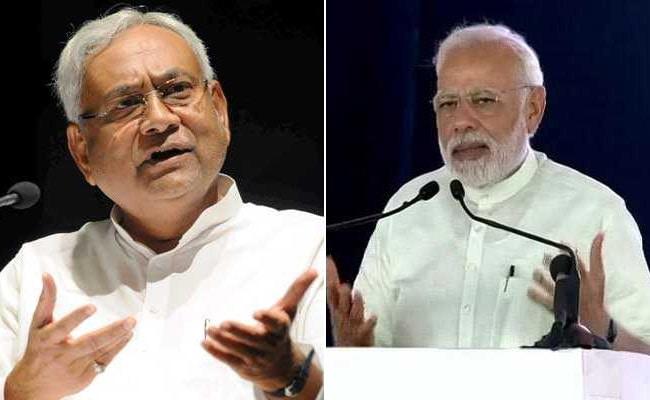 बिहार : सीट बंटवारे पर जेडीयू ने रखी शर्त, BJP ने कहा, 2014 लोकसभा चुनाव से लगा लें हैसियत का अंदाजा