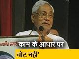 Video : न्यूज टाइम इंडिया :  नीतीश ने नाम लिए बिना फिर साधा भाजपा पर निशाना