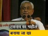 Video : नीतीश कुमार ने कहा- वोट के लिए टकराव का माहौल बनाया जा रहा है.