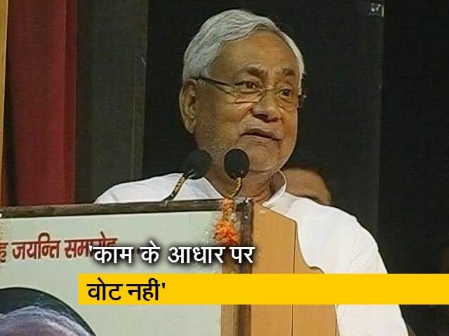 Videos : न्यूज टाइम इंडिया :  नीतीश ने नाम लिए बिना फिर साधा भाजपा पर निशाना