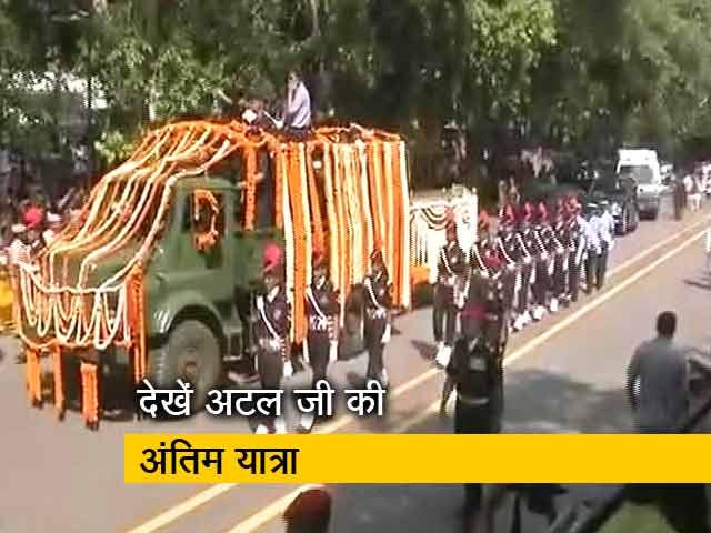 Videos : अटल की अंतिम यात्रा: बीजेपी मुख्यालय ले जाया जा रहा पार्थिव शरीर