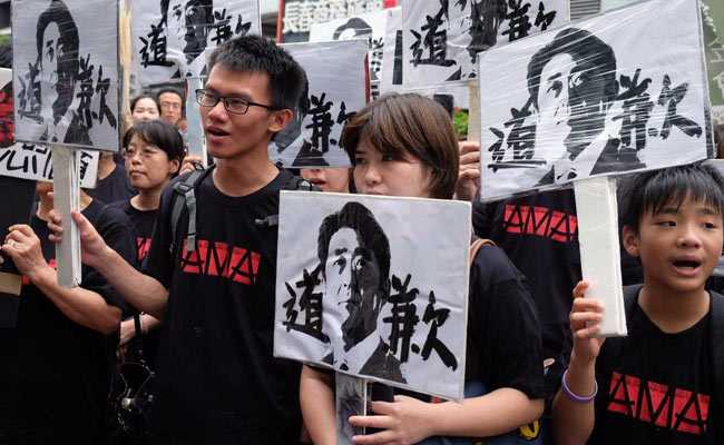 Japan Needs To Do More For WWII 'Comfort Women': United Nations