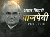 Video : पूर्व प्रधानमंत्री अटल बिहारी वाजपेयी का निधन