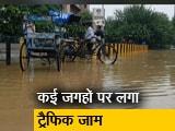 Video : बारिश ने रोकी राजधानी की रफ्तार, कई जगहों पर पानी भरा
