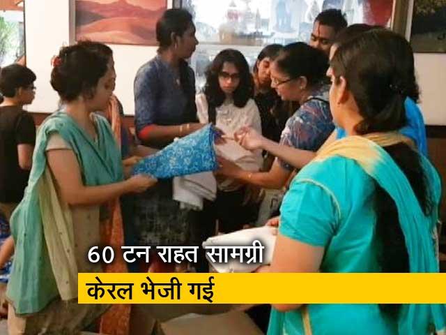 Videos : मुंबईकरों ने बढ़ाया मदद का हाथ