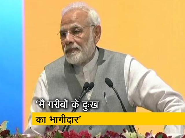 Video : लखनऊ में बोले PM मोदी, 'गरीबी की मार ने मुझे जिंदगी जीना सिखाया'