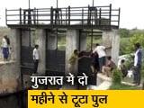 Video : प्रशासन की लापरवाही, जान जोखिम में डाल पुल पार कर रहे लोग