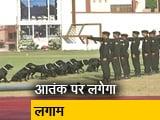 Video : इंडिया 7 बजे : जम्मू कश्मीर में आतंकी से निपटेंगे NSG कमांडो
