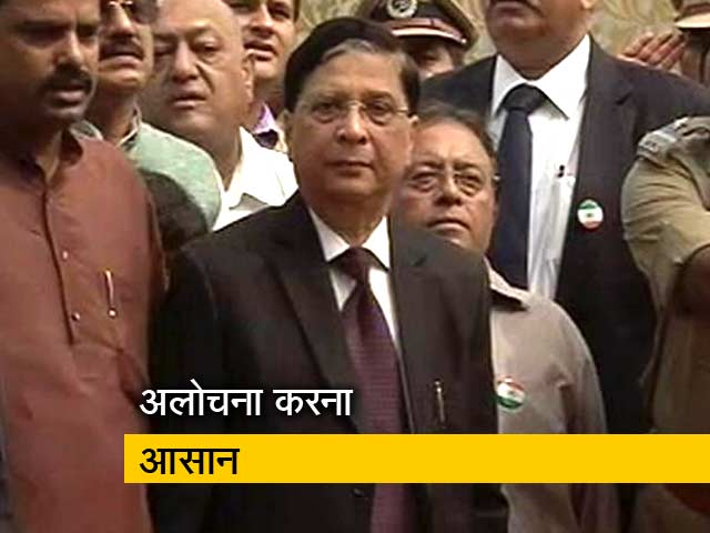 Videos : CJI दीपक मिश्रा ने कहा, संस्थान की अलोचना करना और नष्ट करना आसान