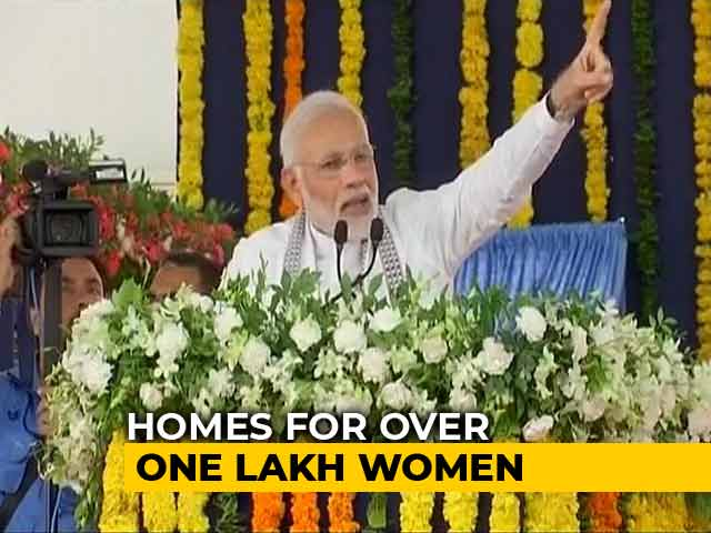 Video : I Dream Of Every Family Owning A House By 2022: PM Modi