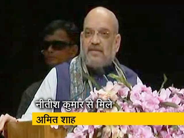 Video : न्यूज टाइम इंडिया: अमित शाह बोले - 'लार टपकाते रहिए', नीतीश हमारे साथ