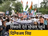 Video : शिवराज सिंह को दिग्विजय सिंह की चुनौती- देशद्रोही हूं तो गिरफ्तार करो