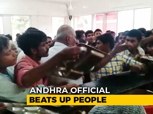 Video : Watch: Andhra Official Beats Up People As Mob Swamps 'Anna Canteen'