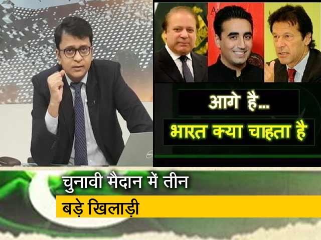 Video : सिंपल समाचार: पाक में चुनाव तो सानू की?