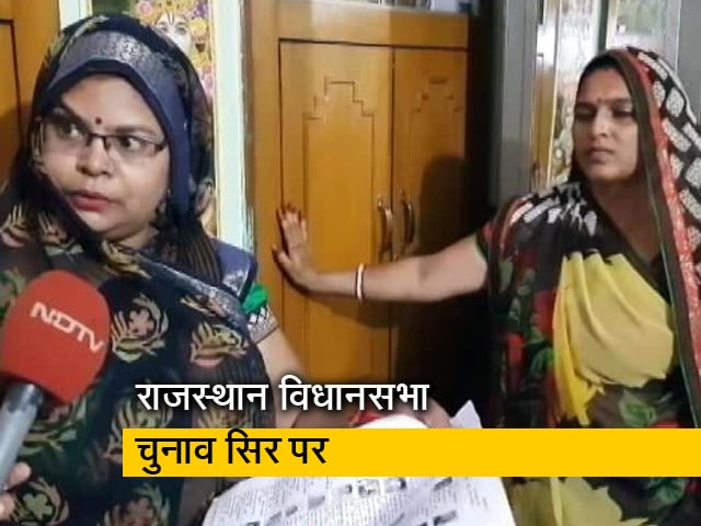 Videos : राजस्थान में हजारों मतदाताओं के एक से ज्यादा वोटर कार्ड
