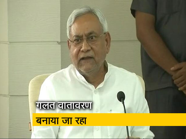 Videos : मुजफ्फरपुर रेप कांड पर नीतीश कुमार ने कहा-  किसी को बख्शा नहीं जाएगा