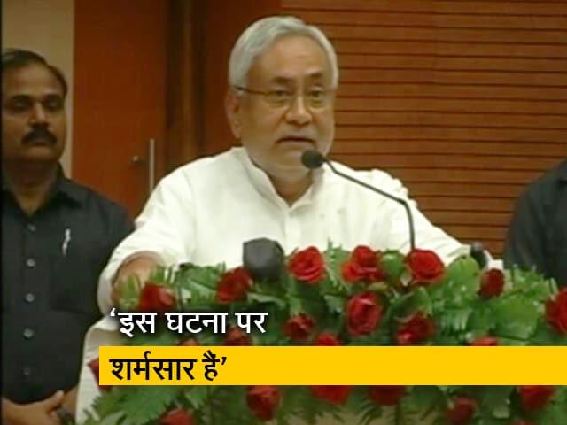 Videos : मुजफ्फरपुर बालिका गृह रेप कांड पर CM नीतीश ने तोड़ी चुप्पी