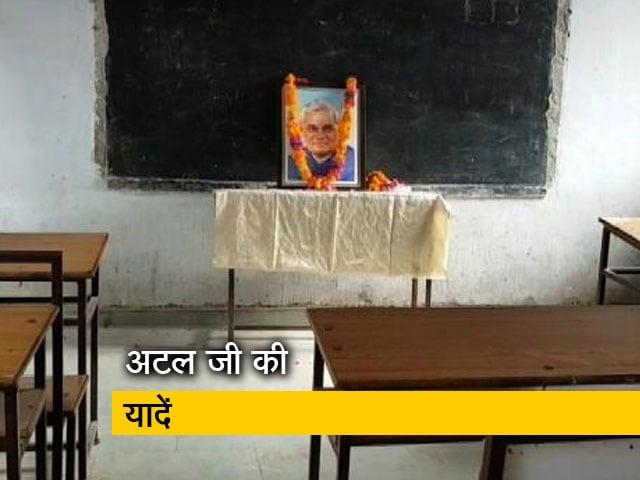 Videos : वाजपेयी को याद कर रहा है ग्वालियर