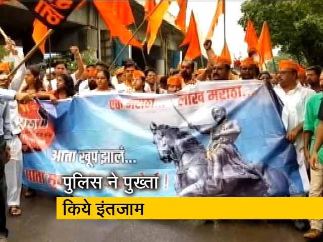 Video : मराठा आरक्षण: मराठा मोर्चा ने बुलाया महाराष्ट्र बंद