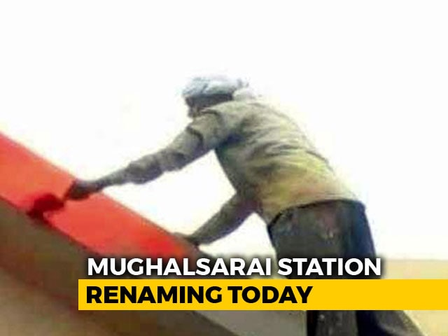 Video : Iconic Mughalsarai Station To Be Renamed Today, Gets Saffron Signboards