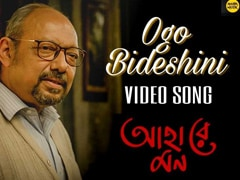 Love Has Found A New Definition With Anjan Dutt's Ogo Bideshini