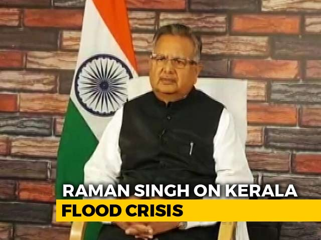 Video: Chhattisgarh CM Raman Singh Praises NDTV's #IndiaForKerala Initiative